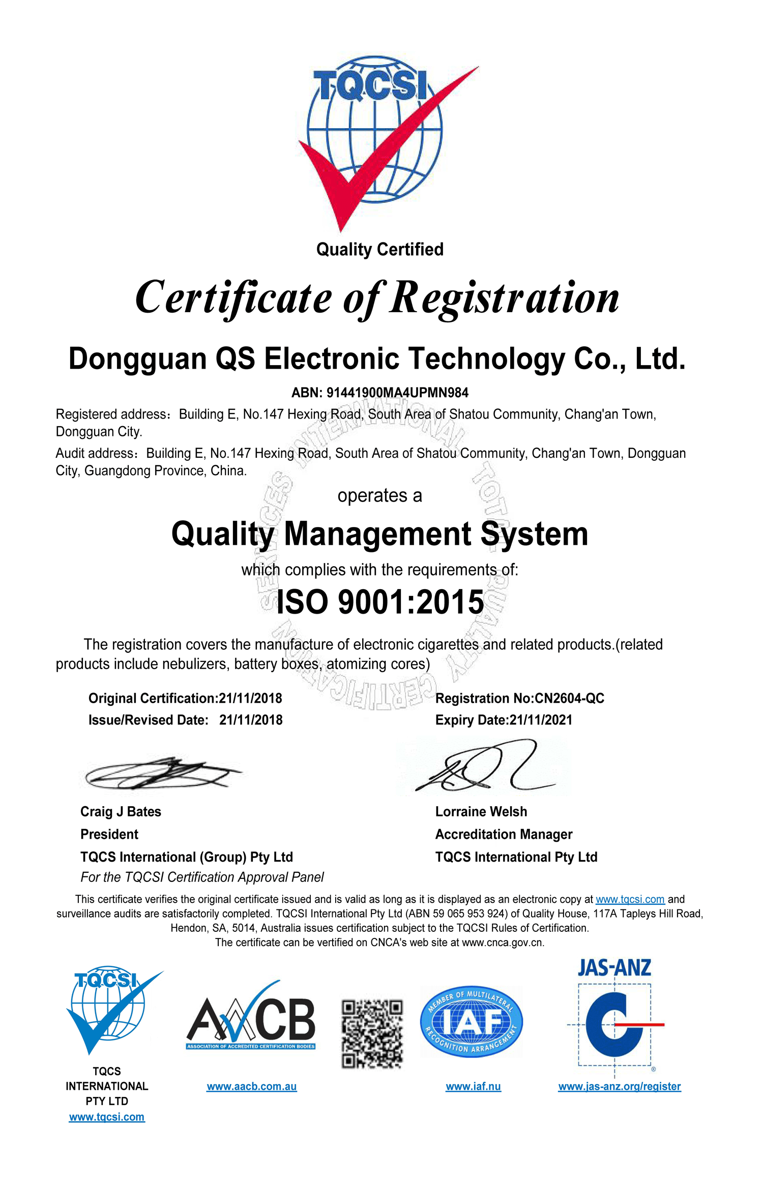 VELX Certifications ISO9001_2015
